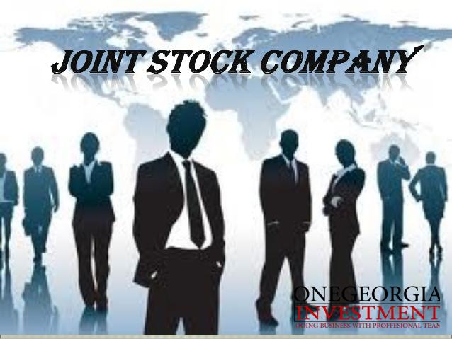 Join Stock company